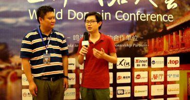 newg.tv WDC 2016 世界域名大会 采访 .top 域名投资人 陈麒元 【Video】