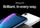 iPhone将从销售硬件获利转向完全依靠Apple Store获得盈利
