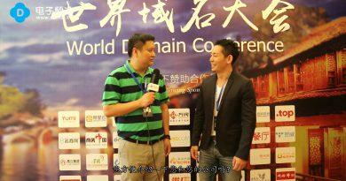 newg.tv WDC 2016 世界域名大会 采访 .Shop注册局CEO Hiro Tsukahara【Video】